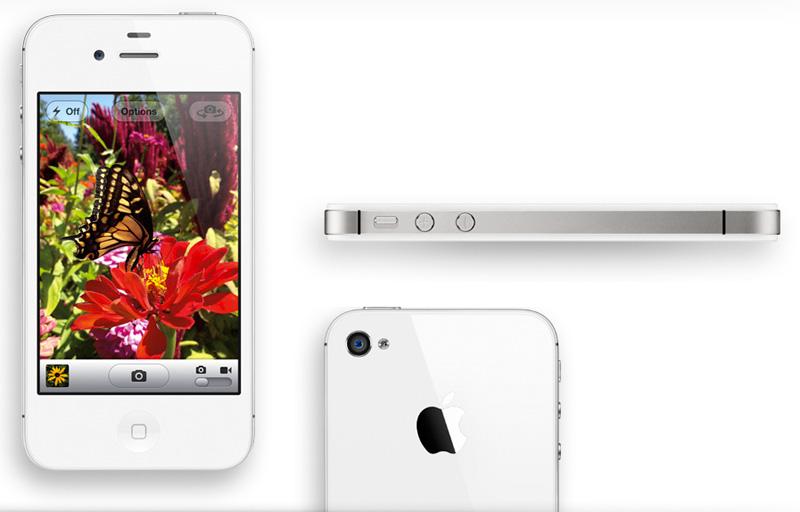 Appleiphone4s
