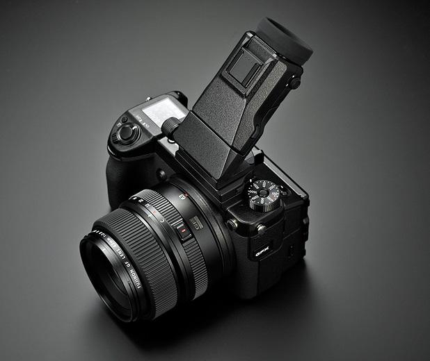 FujiGFX-1