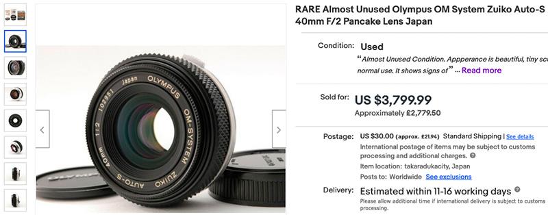 40mm listing