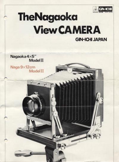 Nagaoka brochure
