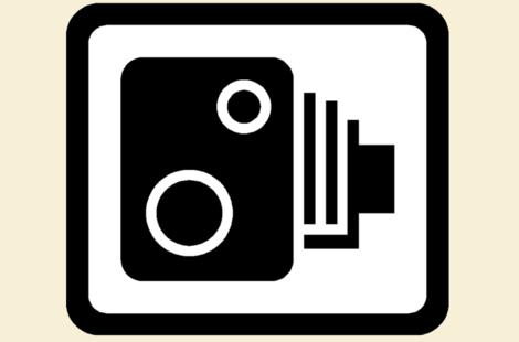 Traffic_camera